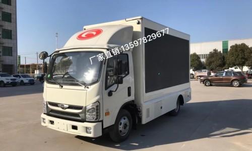 福田H2新款LED宣传车(国六排放)