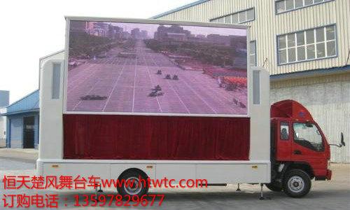 江淮LED宣传车