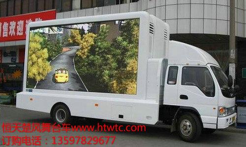江淮广告宣传车