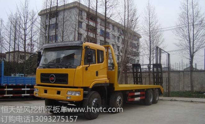 新款楚风TT5300平板拖车车