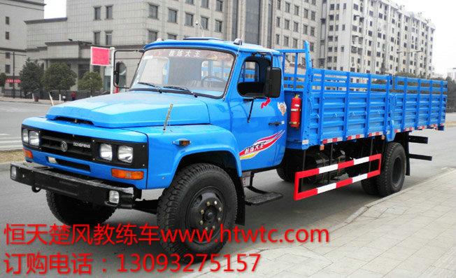 东风尖头单排柴油教练车(95马力)