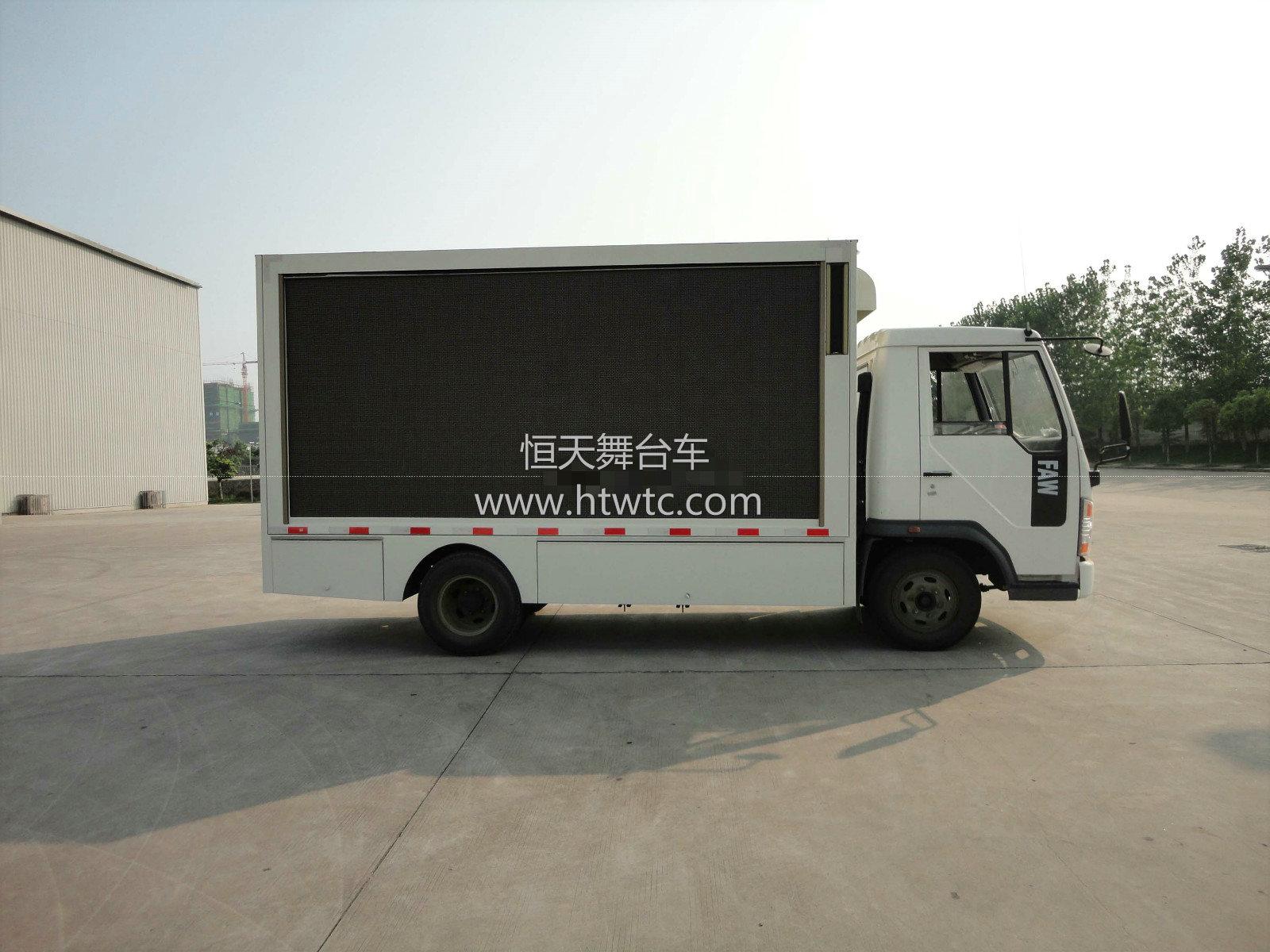 解放赛虎LED广告车