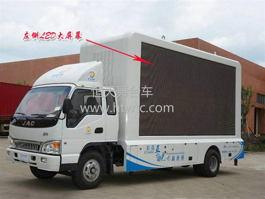 江淮LED广告车