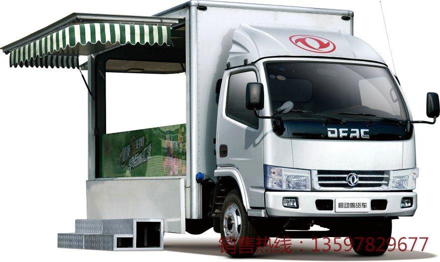 东风多利卡移动售货车(国四)