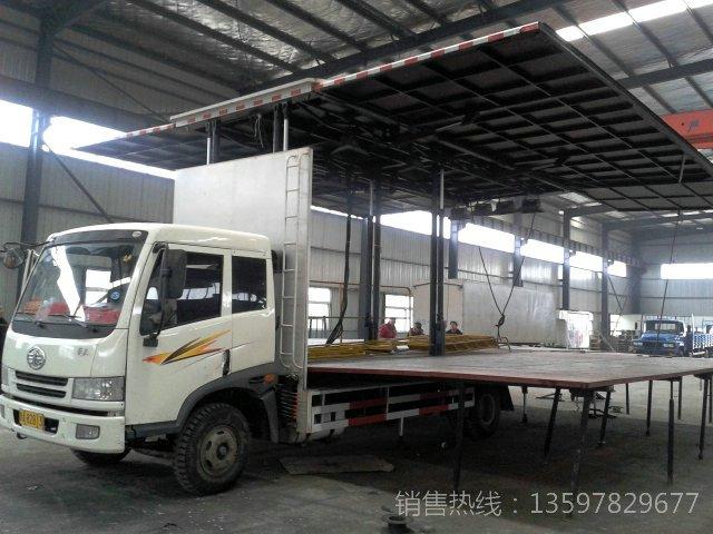 解放6.8米舞台车(三面展开)
