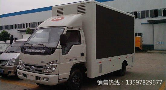 福田时代LED广告车