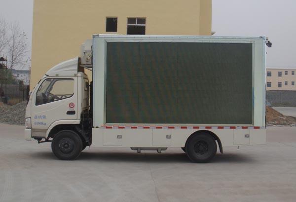 东风劲卡LED广告车图片
