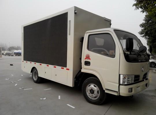 东风福瑞卡LED广告车(国四)