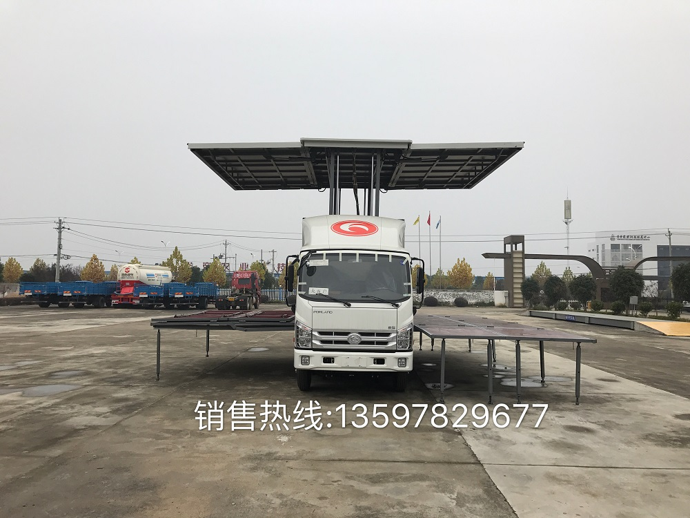 福田康瑞H2流动舞台车
