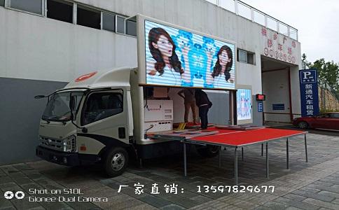 福田轻卡系列广告车
